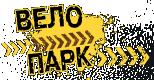 Интернет-веломагазин Велопарк в Киеве